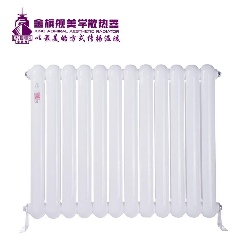 钢制散热器60圆白色矮