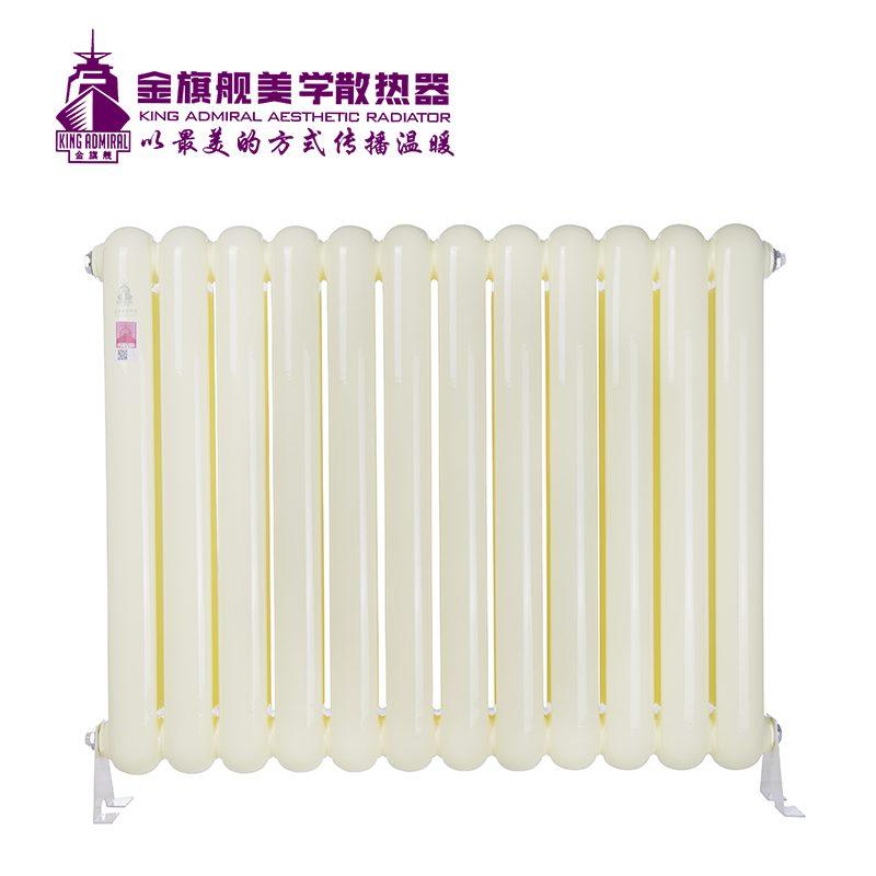 钢制散热器60圆鹅黄矮