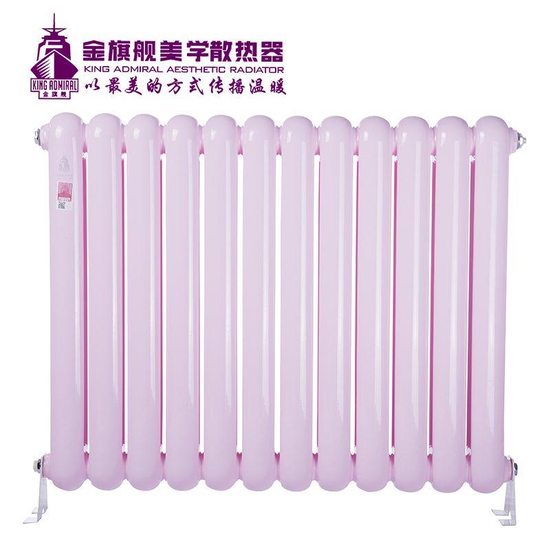 钢制散热器60圆粉色矮