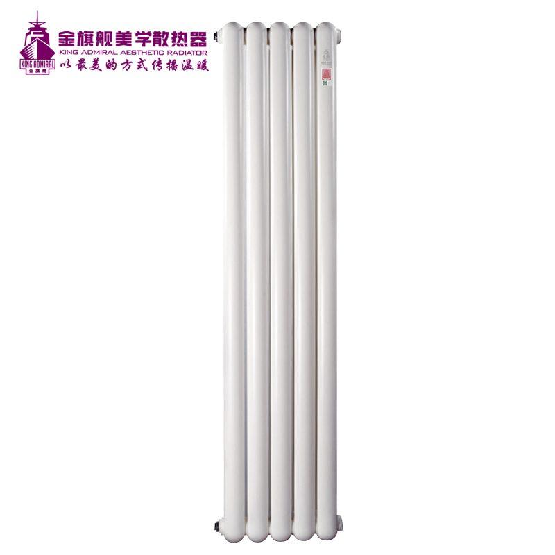 钢制散热器60圆白色