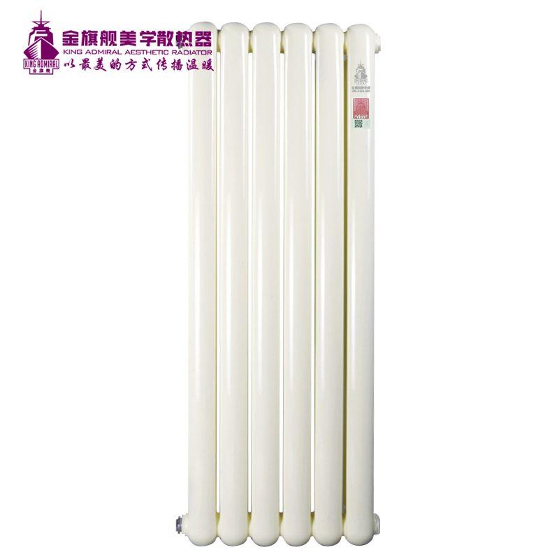 钢制散热器60圆鹅黄