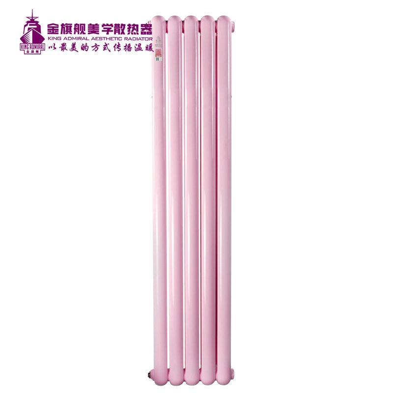 钢制散热器60圆粉色