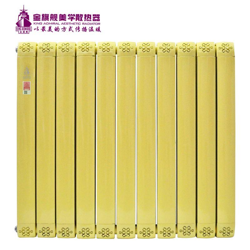 铜铝80x80黄色