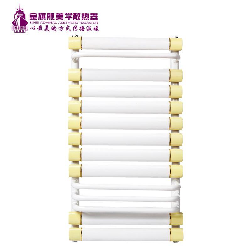 铜铝复合—单层搭接插背白+黄