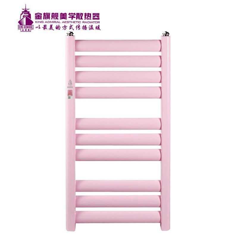 卫浴散热器800插接平板卫浴粉色