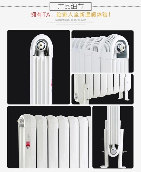 采暖散热器价格
