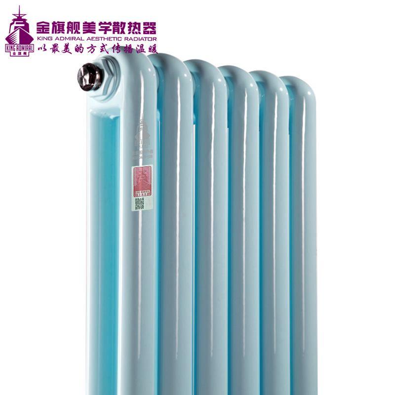 采暖散热器品牌