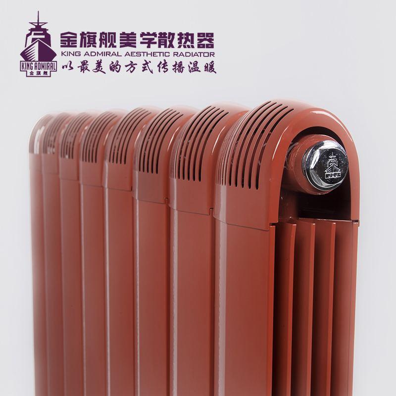 取暖散热器十大品牌