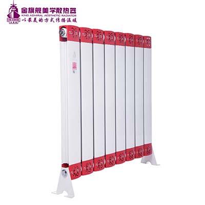北京采暖散热器