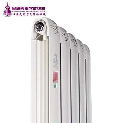 北京此案散热器