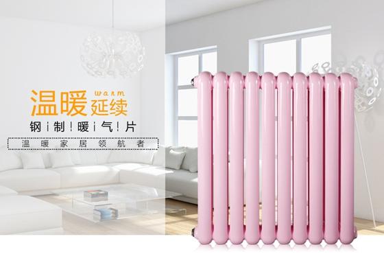 北京散热器十大品牌